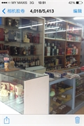 wholesale cigarettes liquor rawang - 1