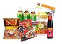 asian grocer supermarket butcher - 3