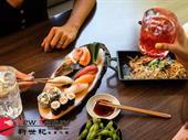 japanese restaurant richmond 5103865